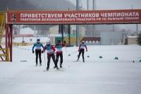 Чемпионат работников  по лыжным гонкам. День первый. Тренировка
