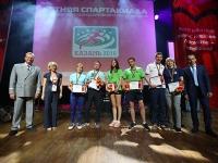 Летняя Спартакиада 2016. Третий день
