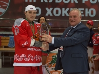 III Кубок РОСПРОФЖЕЛ по хоккею с шайбой. Третий день