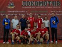 Турнир по волейболу памяти начальника МЖД И.Л. Паристого