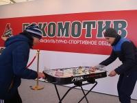 XIII физкультурно-спортивный форум ГТО. Первый день