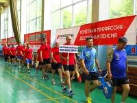 Кубок РФСО «Локомотив» по бадминтону и настольному теннису. Первый день