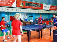 Кубок РФСО «Локомотив» по бадминтону и настольному теннису. Второй день
