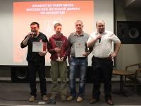 Первенство работников Московской железной дороги по шахматам