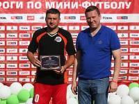 Кубок начальника Московской железной дороги по мини-футболу