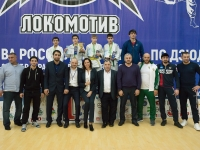 III Кубок вызова РФСО «Локомотив» по дзюдо