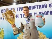 Фестиваль спорта транспортной отрасли России -2017