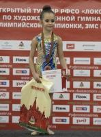 Турнир на призы Олимпийской чемпионки Натальи Зуевой. Первый день.