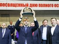 Финальный этап международного первенства ОАО «РЖД» «Локоволей»