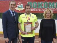 Чемпионат Южно-Уральской ж.д. по пляжным видам спорта