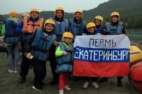 Туриада-2018. Горно-Алтайск. 2-й день