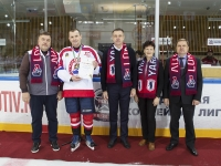 Кубок начальника Северной ж.д. по хоккею с шайбой