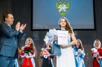 Конкурс красоты и таланта «Мисс Университет 2019»