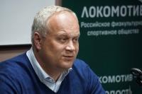Кубок ОАО «РЖД» по футболу