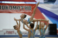 Первенство РФСО «Локомотив» по художественной гимнастике