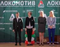 Открытый турнир по художественной гимнастике «Локогимнастика-2019»