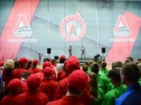 Спартакиада детей работников ОАО «РЖД». День первый
