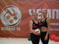 Чемпионат работников ОАО «РЖД» по пляжному волейболу. День 2