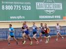 Летняя Спартакиада работников железнодорожного транспорта РФ
