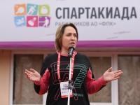 Спартакиада работников АО «ФПК». Сочи, 07-11/10/2019