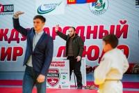 Кубок Вызова РФСО «Локомотив» по дзюдо - 2019. День второй