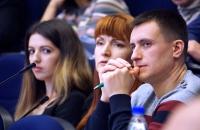 Конференция РФСО «Локомотив». Москва, 29/11/2019