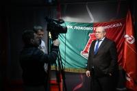 XI сезон ЖФЛ. Церемония награждения. Москва, 12/12/2019