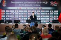 Чемпионат ОАО «РЖД» по лыжным гонкам. День первый. 27/02/2020