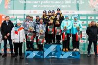 Чемпионат ОАО «РЖД» по лыжным гонкам. День третий. 29/02/2020