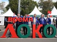 Чемпионат работников ОАО «РЖД» по кроссу на 10 км. 20/09/2020