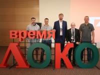 Кубок ОАО «РЖД» по баскетболу. День первый. 23/09/2020
