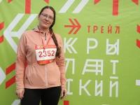 Забег «Крылатский трейл». Москва, 25/10/2020