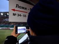 Фестиваль «Локобол-2020-РЖД». 16-24/12/2020