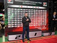 Чемпионат работников ОАО «РЖД» по бадминтону. 15/04/2021