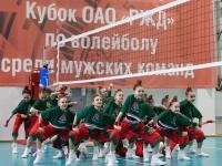 Кубок ОАО «РЖД» по волейболу. День первый. 25/05/2021