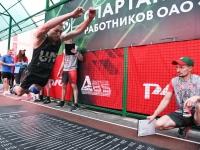 Спартакиада работников ОАО «РЖД». День первый. 11/09/2021