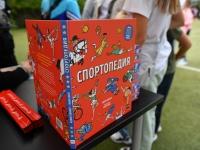 Кубок ОАО «РЖД» по парусным видам спорта. 12/09/2021