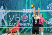 III Кубок ОАО «РЖД» по волейболу среди женских команд. День первый, 08/10/2021