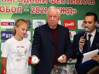 Жеребьёвка Суперфинала фестиваля «Локобол-2021-РЖД». 12/10/2021