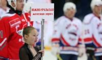 Кубок РОСПРОФЖЕЛ по хоккею с шайбой (Первый день)